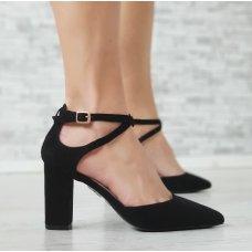 Cipele Mila crne